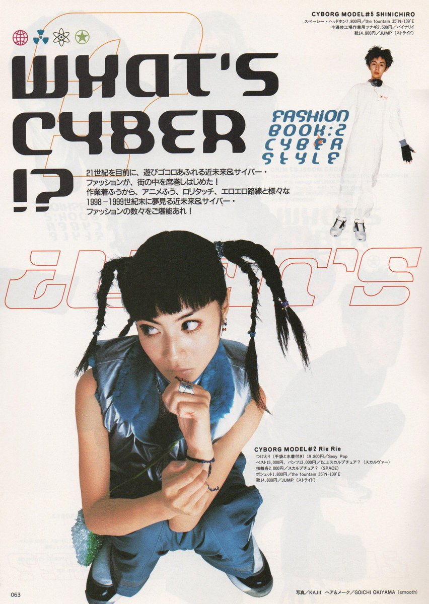 whats cyber