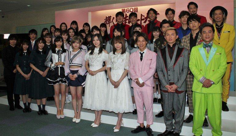 柏木由紀「さっしーと、最後のステージを頑張る」 「レコード大賞」会見に欅坂 ... - https://t.co/VQzKUTZJE7 #三山ひろし #三浦大知 #乃木坂46 #欅坂46 #純烈 #AKB48 #DA
