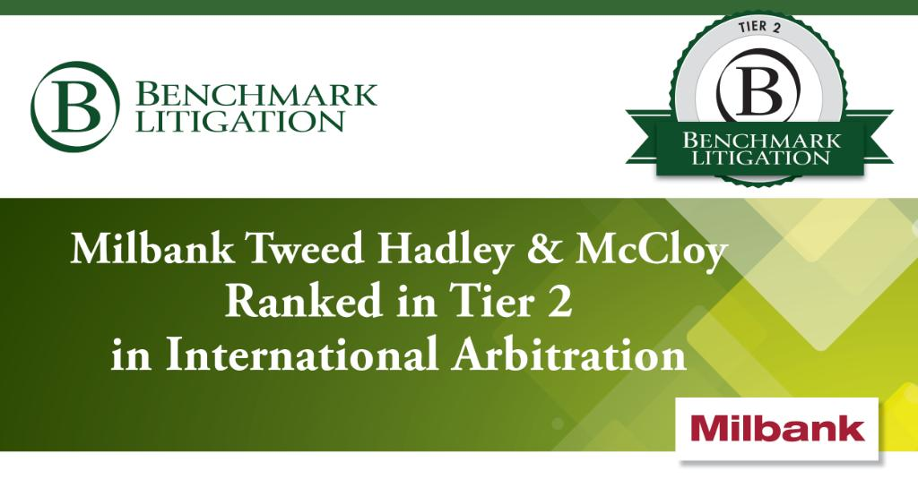 Benchmark Litigation On Twitter Congratulations Milbank Tweed
