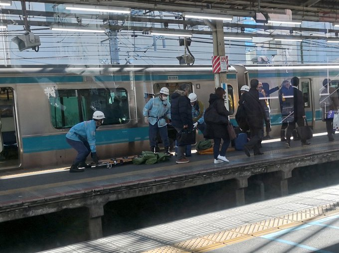 京浜 東北 線 人身事故