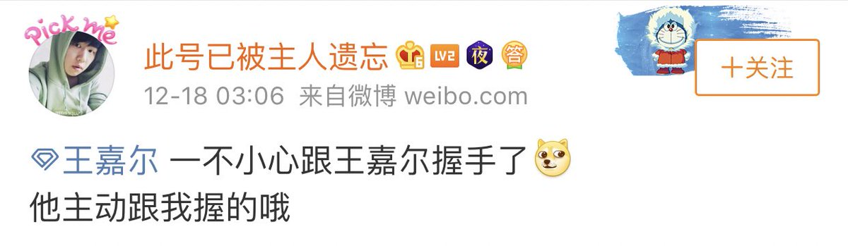 """[TRANS] 181218 sound of my dream recording  """"accidentally shook wang jiaer's hand. he was the one who initiated the handshake""""  """"his hand was so warm""""  ahhhh so this is the guy that's making all the female jackys on weibo jealous  <br>http://pic.twitter.com/2UZ3esQlg8"""