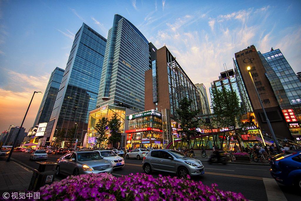 china daily classifieds guangzhou