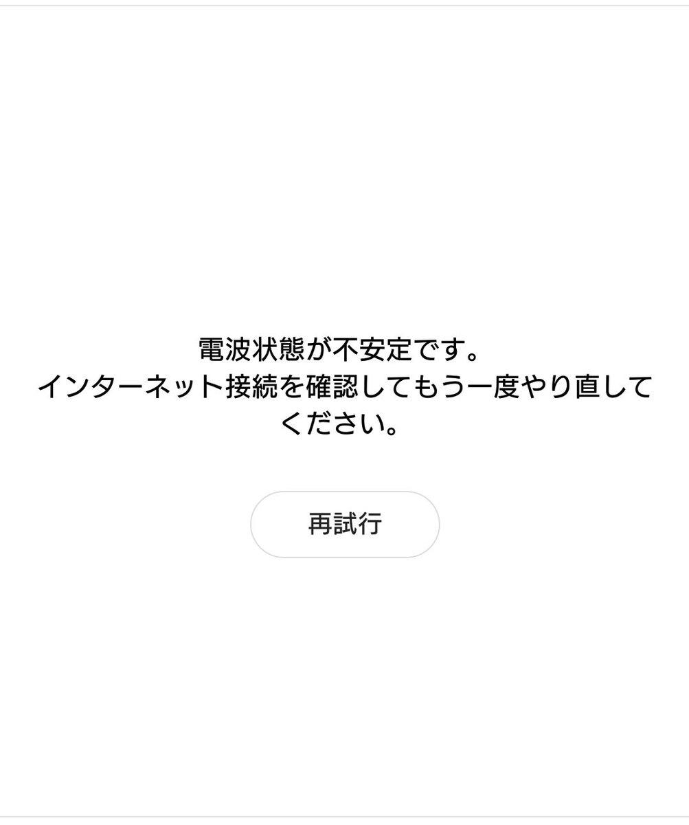 Ocnひかり Hashtag On Twitter