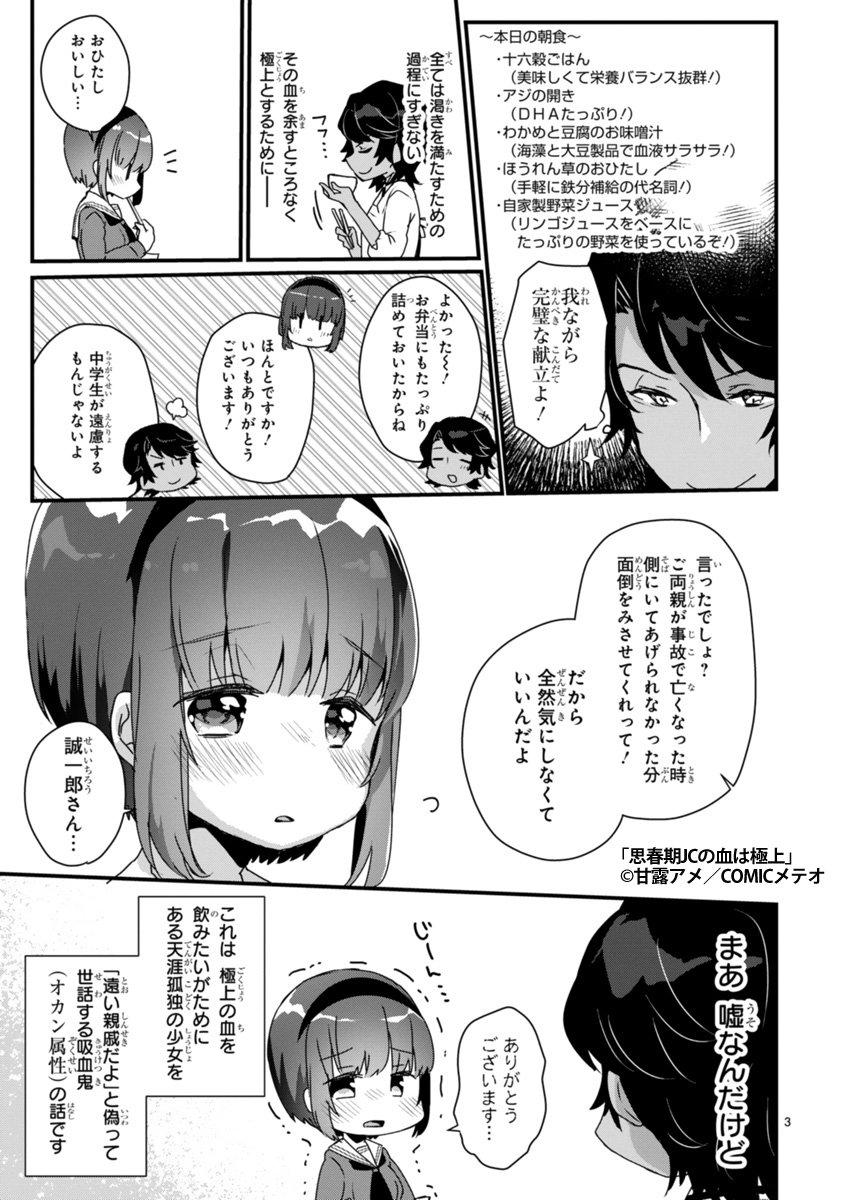 """甘露アメ on Twitter: """"自分好み..."""