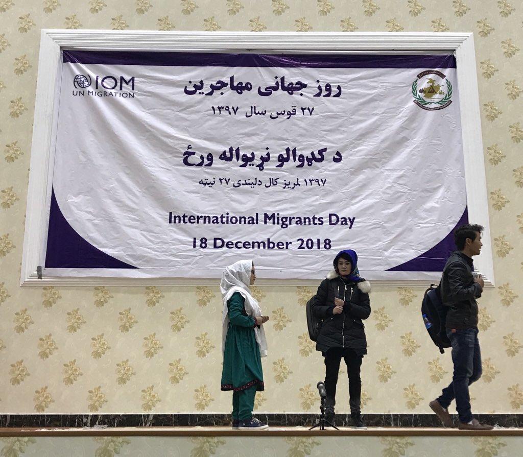 Barnskadespelare ute ur afghanistan