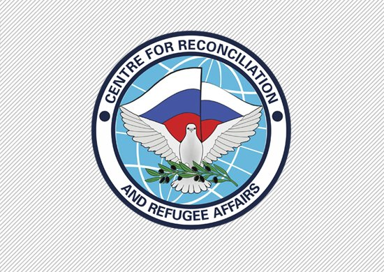 #SYRIA Bulletin of the Centre for Reconciliation of Opposing Sides and Refugee Migration Monitoring in the Syrian Arab Republic (December 18, 2018) https://t.co/xjI1Zw4DxA