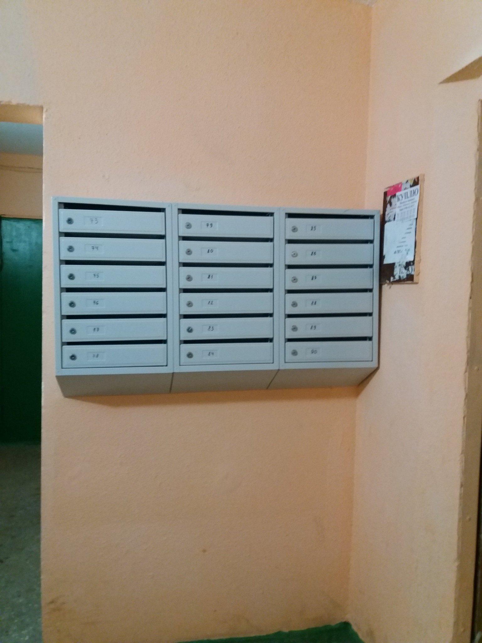 караоке версия почтовый ящик в подъезде картинки много общаемся