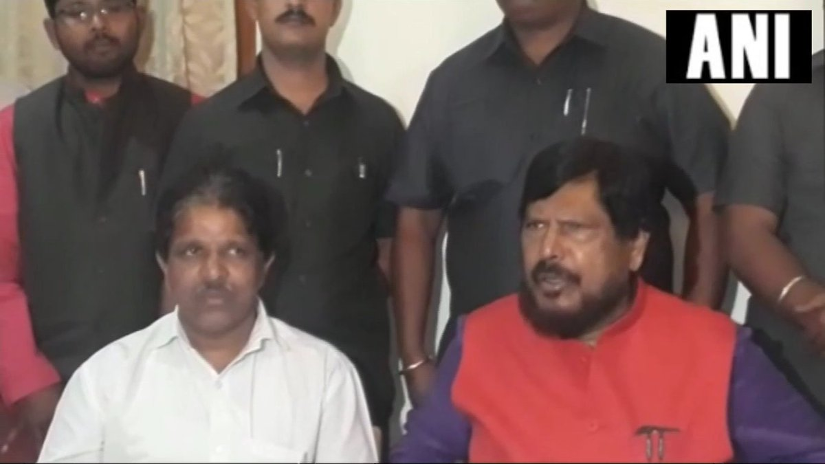Union Minister Ramdas Athawale: 15 lakh rupees (promised by the central government in every bank account) will come slowly, not at a single time. Asked for money from RBI but they are not giving. So the amount can't be collected. There are some technical issues. (17.12.18)