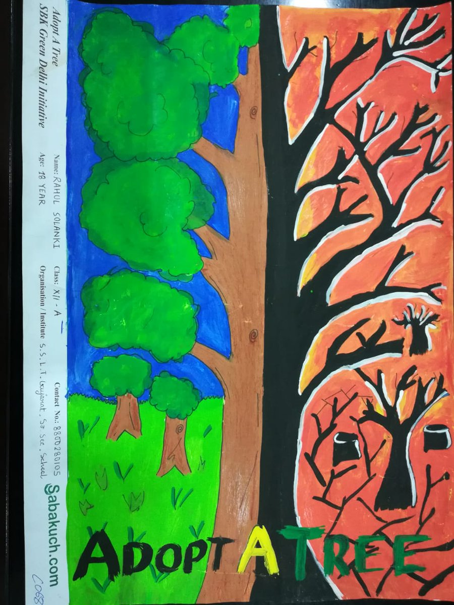 Sbkmusic On Twitter Sslt Gujarat Sr Sec School Student Participated In Adopt A Tree Drawing Competition Leave A Very Serious Note To All Of Us In Order To Save The Straight lines will draw the general shape of leaves and branches. sslt gujarat sr sec school student