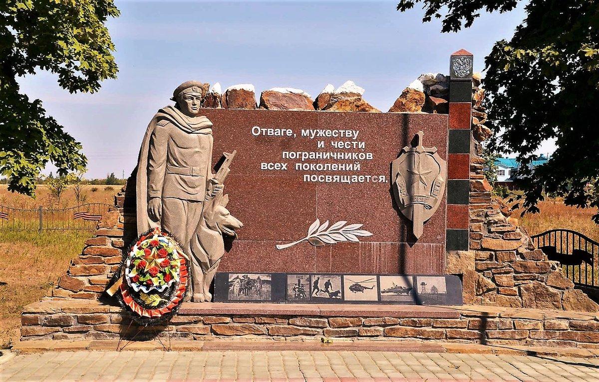 Пограничный памятник картинки