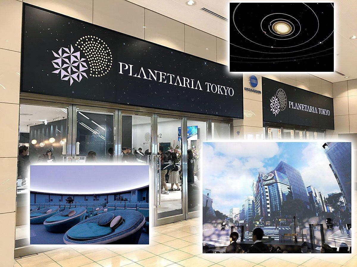 有楽町に2つの新しい星空。複合ドーム施設「プラネタリア TOKYO」を観た https://t.co/2XAUifjX3p