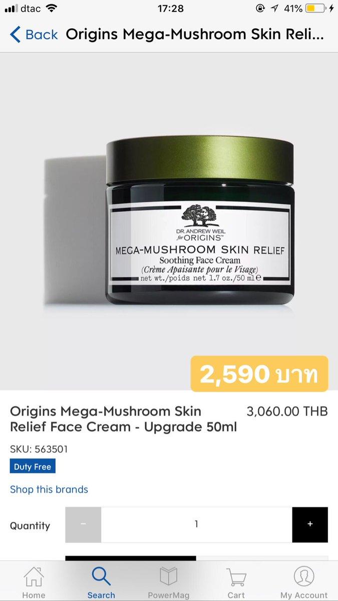 origins face cream