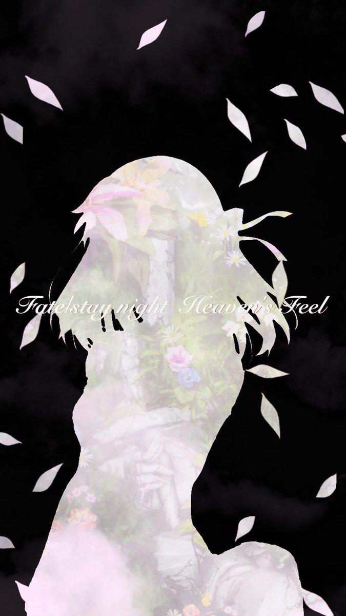 輝桜 かぐさ On Twitter 輝桜の壁紙宝庫 第225弾 Fate Fate Stay