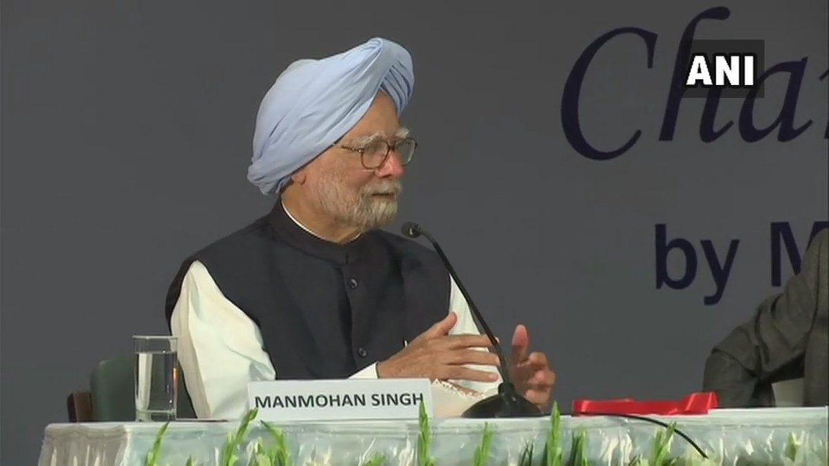 Dr Manmohan Singh: People say I was a silent Prime Minister. I think these volumes(his book 'Changing India') speak for themselves. I wasn't the PM who was afraid of talking to the press. I met press regularly & on evey foreign trip I undertook, I had a press conference on return