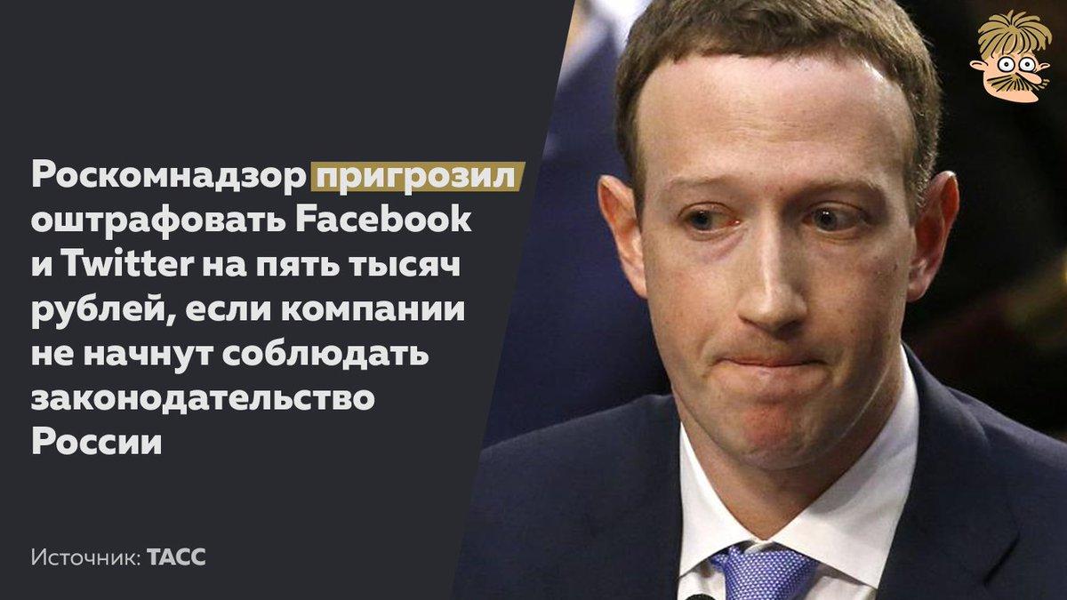 """Я такого политика не знаю"", - Вакарчук на вопрос об объединении с Зеленским - Цензор.НЕТ 7333"