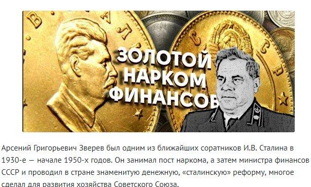 #Zverev Latest News Trends Updates Images - smirov66