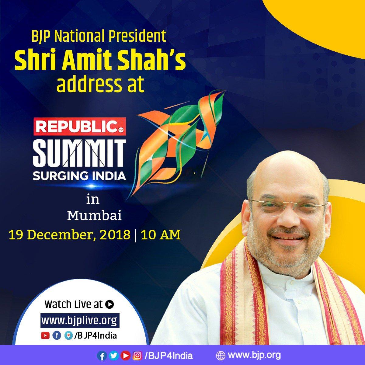 BJP National President Shri @AmitShahs address at Republic Summit- Surging India tomorrow 19 December at 10am. @republic #ShahAtRepublicSummit Watch live at twitter.com/amitshah Fb.com/amitshah.offic…