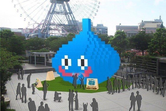 [明日から開催] 約8メートルの巨大スライムが横浜・みなとみらいに出現 - https://t.co/d8nw3fP8M5