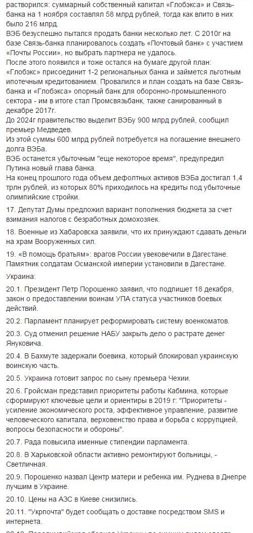read Футбол 92 93.Календарь справочник. Кривой Рог