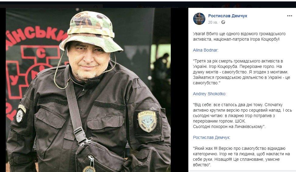 Порошенко предостерег радикалов от захватов храмов УПЦ МП: Это будет только на руку РФ, поскольку Кремль хочет кровопролития - Цензор.НЕТ 4181