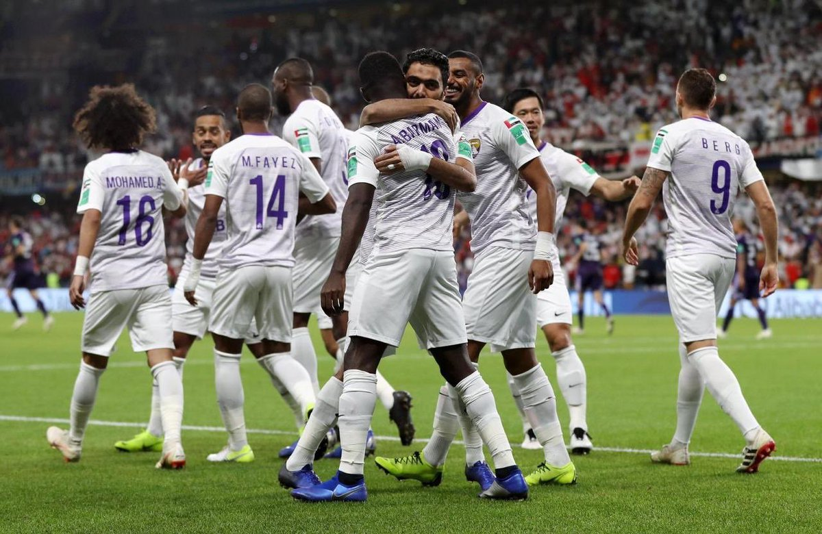 Congratulations to Al Ain FC for qualifying for the final match of the FIFA Club World Cup. You proudly represent the UAE and the Arab world. We'll be cheering for you. All the best.
