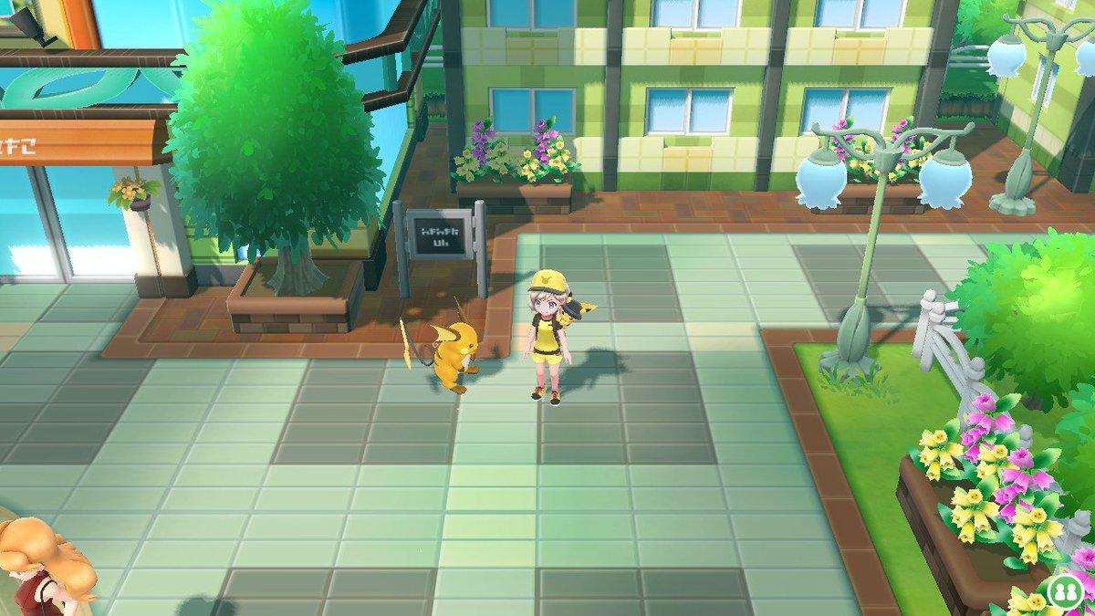 #PokemonLetsGo Latest News Trends Updates Images - DragonQueen44