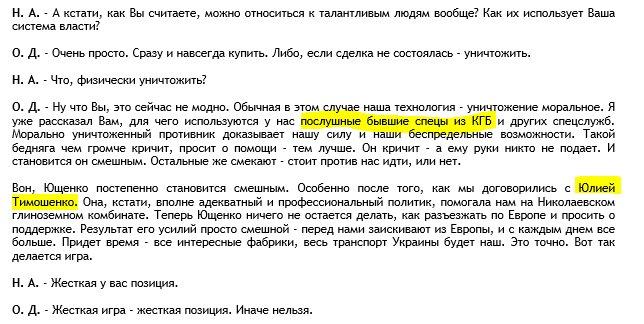 Путин одобрил военную доктрину Союзного государства, в которое входят РФ и Беларусь - Цензор.НЕТ 9259