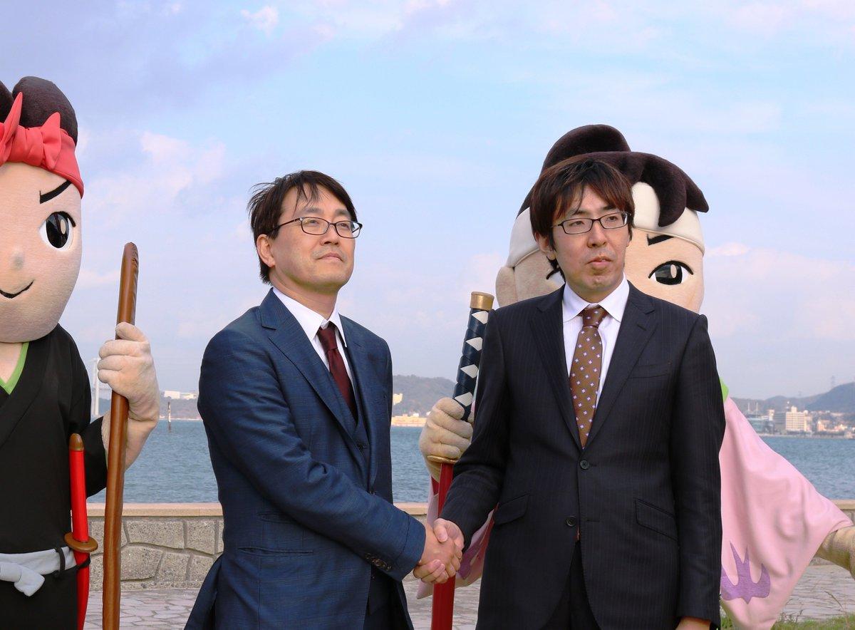 下関市公式ツイッターさんの投稿画像