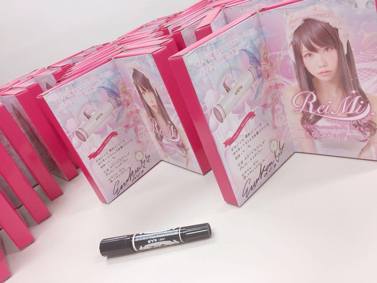DuwUZ8UV4AElirm Cosplayer Số 1 Nhật Bản Enako một năm kiếm được gần 6,5 tỷ đồng