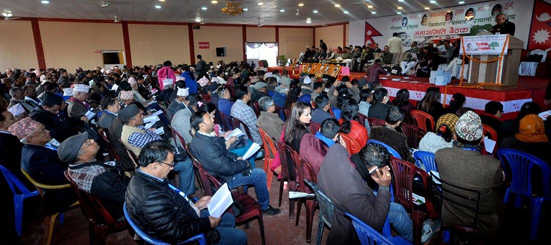 test Twitter Media - शनिबारदेखि काठमाडौंमा शुरु भएको नेपाली कांग्रेसको महासमिति बैठक आज पनि जारी छ । https://t.co/JPNhHGcl3J https://t.co/1ayK6Ox97d