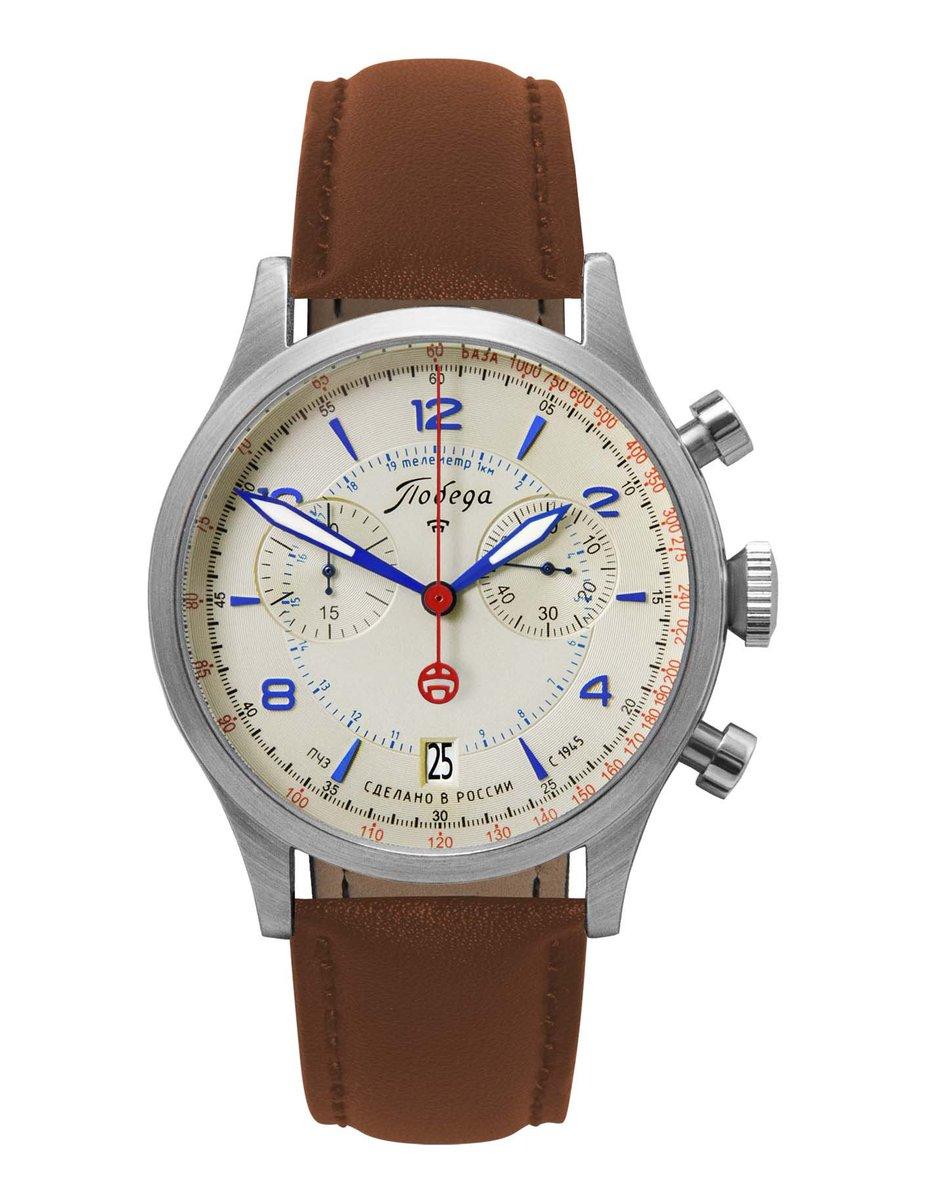 804350a9 Raketa Watches Часы on Twitter: