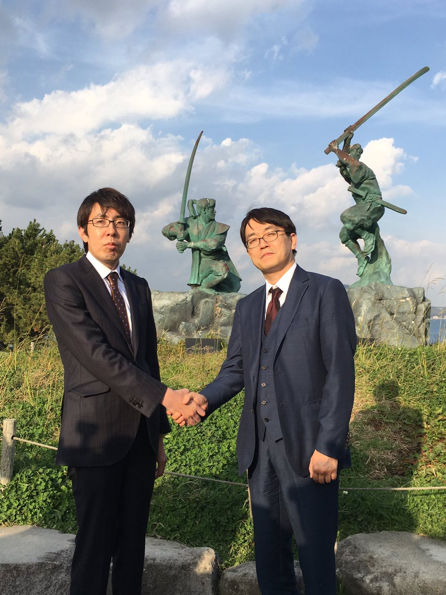 読売竜王戦さんの投稿画像