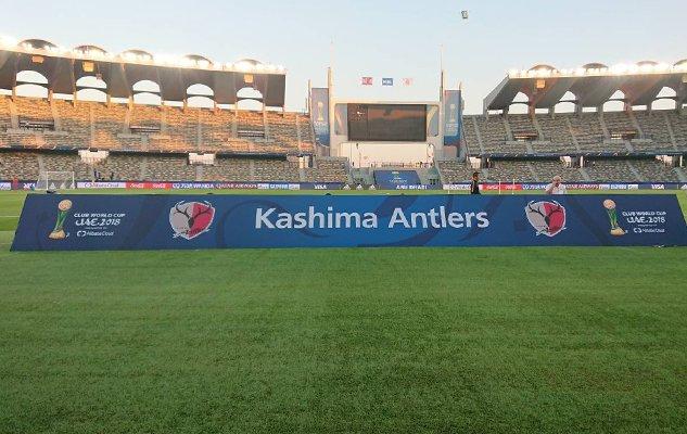 【12/19 クラブW杯準決勝】キックオフまで6時間!#antlers #kashima #ClubWC  「フットボールの歴史にKASHIMAの名を刻むための道のり、第2章――」  クラブW杯特設サイトにはプレビューを掲載しております。試合前にぜひ、ご一読ください。  レアル・マドリード戦プレビュー: https://t.co/1wgCxqa5Gr
