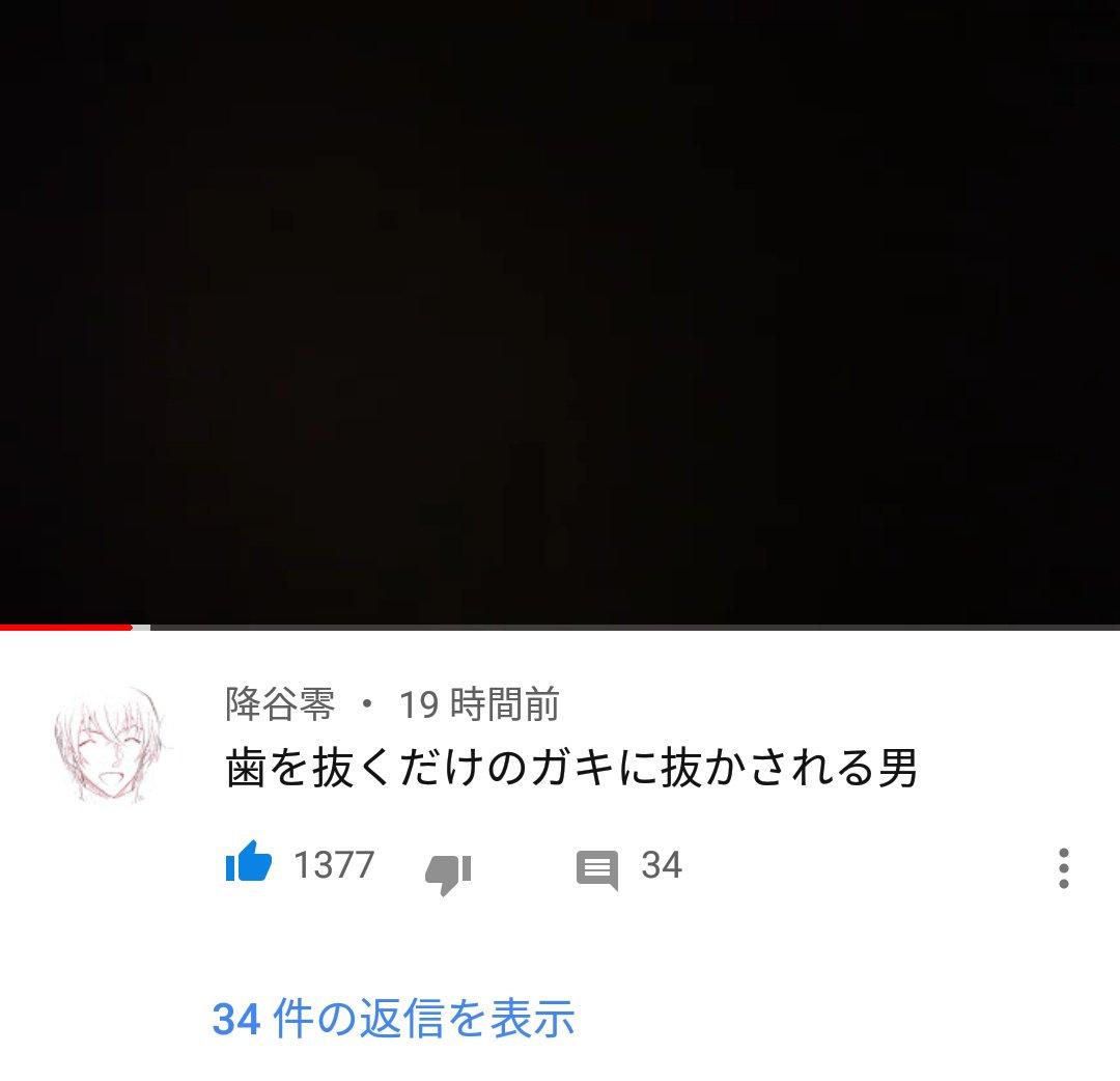 究極集合体ウォンツァイ (@tukig...