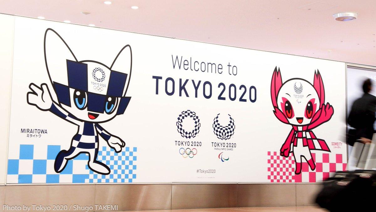 Tokyo2020 Tokyo2020 Twitter