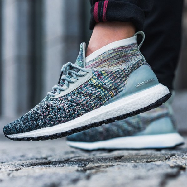 dbdbd394406c8 ... the ash silver carbon-multicolor adidas Ultra Boost ATR LTD at  87.98 +  ship! BUY HERE -  http   bit.ly 2A2UzcD (use coupon code  20ADI)pic.twitter.com  ...