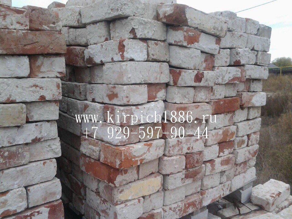 цемент и кирпич в москве
