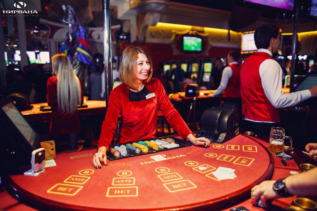 Вк казино нирвана зачем закрыли казино