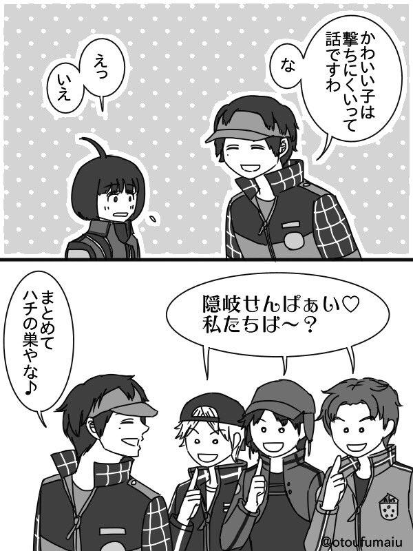 隠岐 孝二