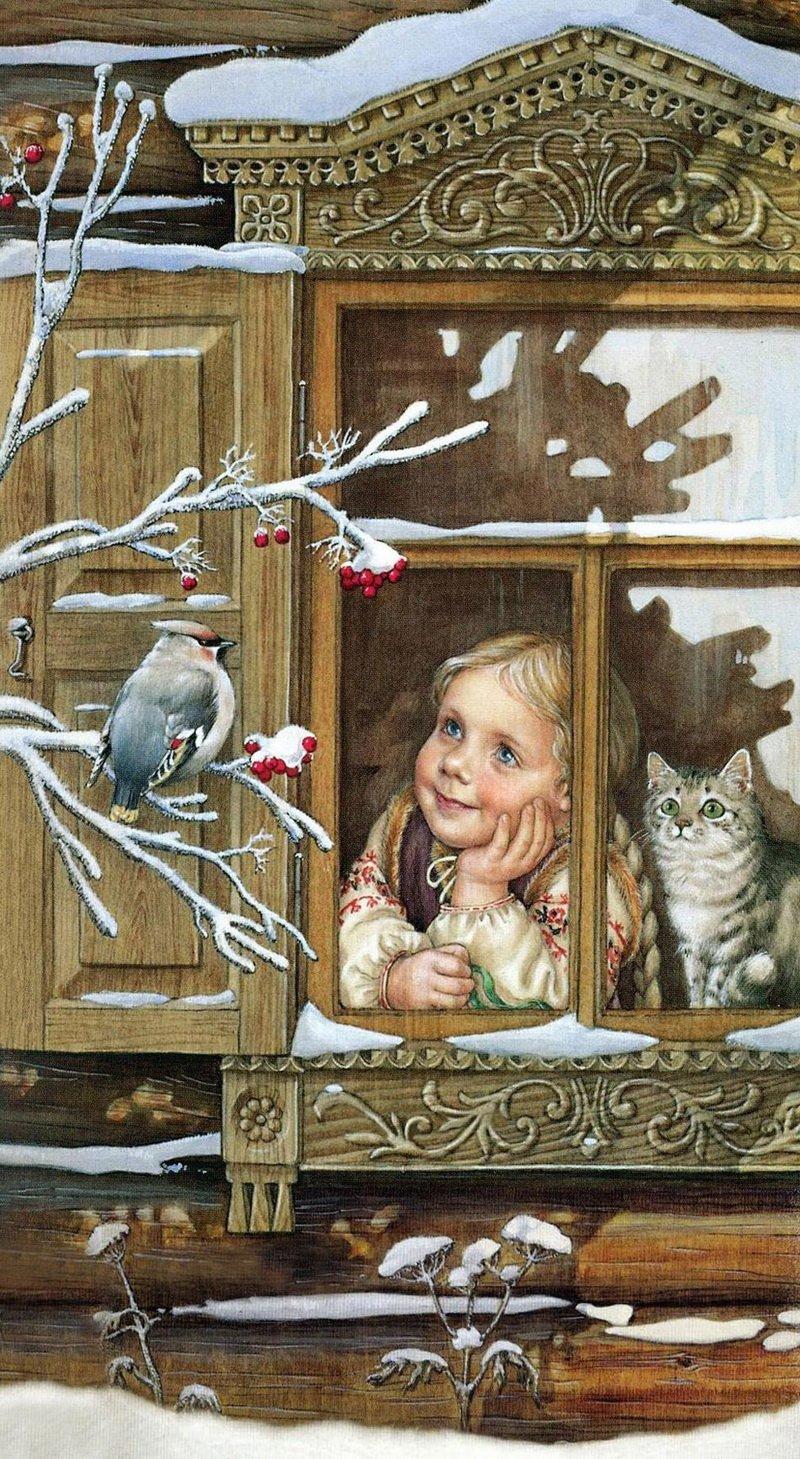 Открытки зимние окна, открытка