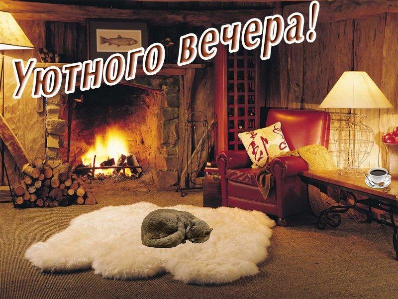 Картинка с надписью уютного вечера, 5-ти летием девочке
