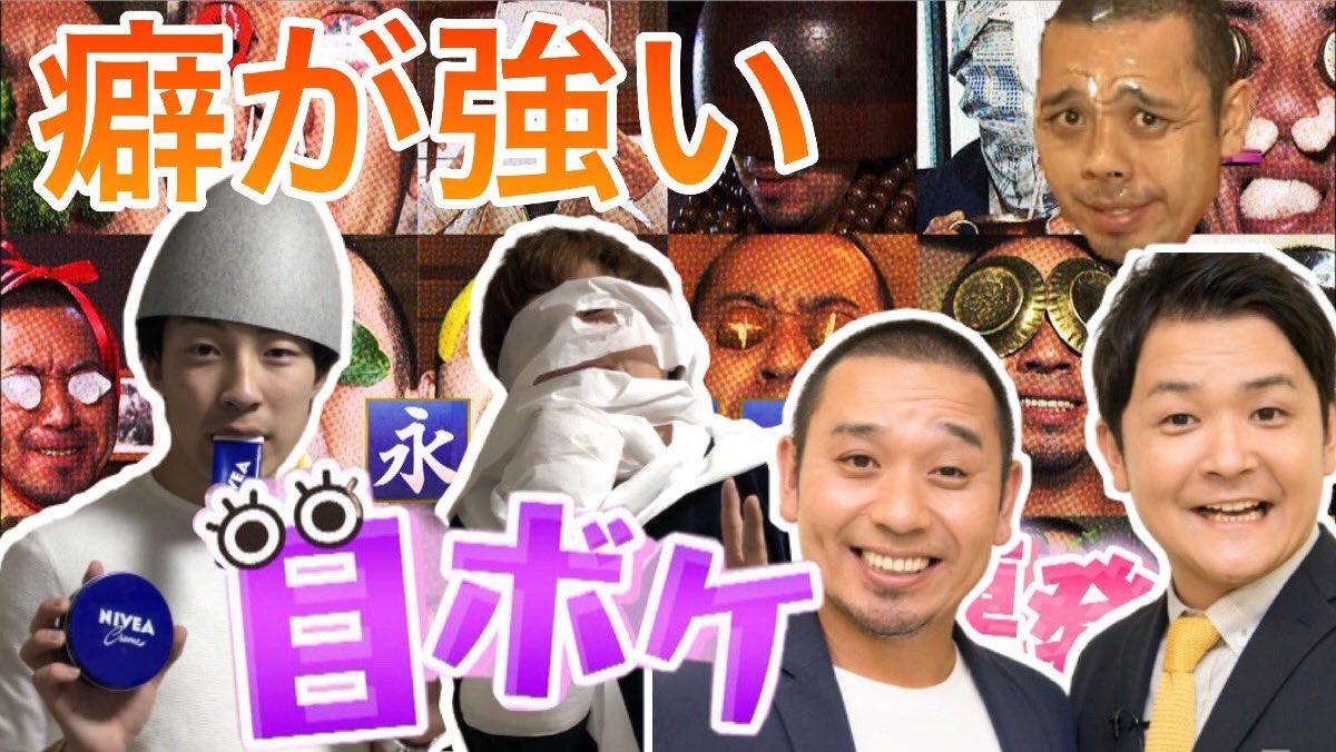 ロケ 千鳥 動画