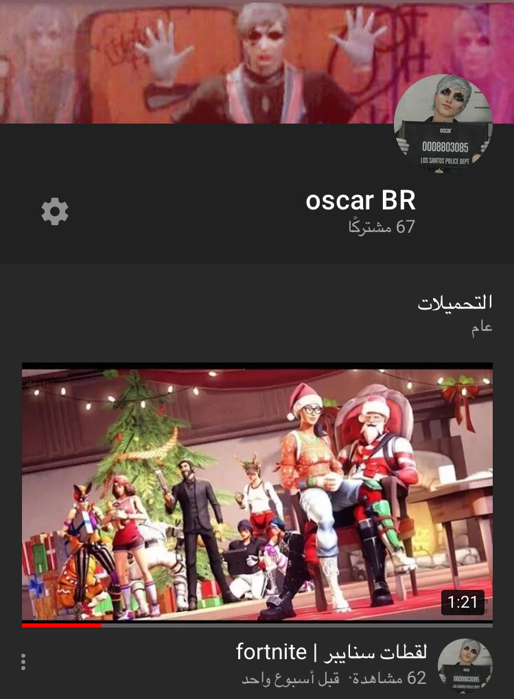 لقطات سنايبر | fortnite https://youtu.be/o6XWAqTX-3A  عبر @YouTube
