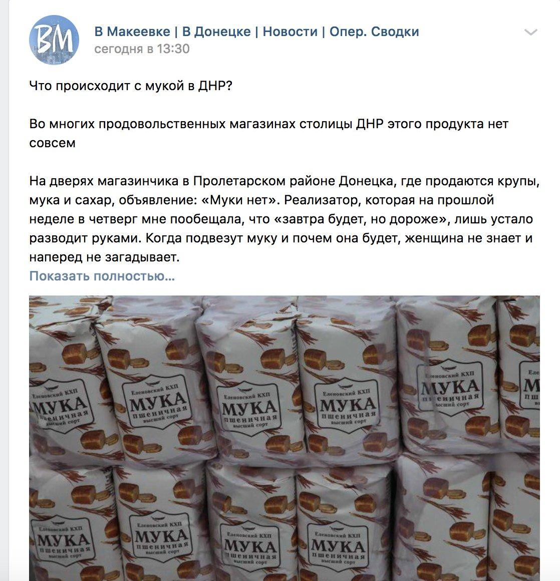Группа сенаторов США призвала Трапа увеличить военную помощь Украине для усиления морского направления - Цензор.НЕТ 6264