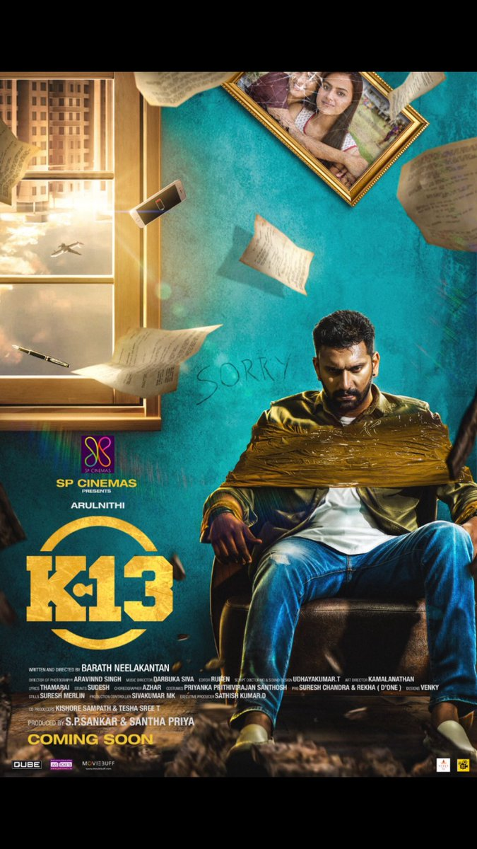 First look is amazing. All the best for k-13 tamil film team , especially my best buddy producer shankar.