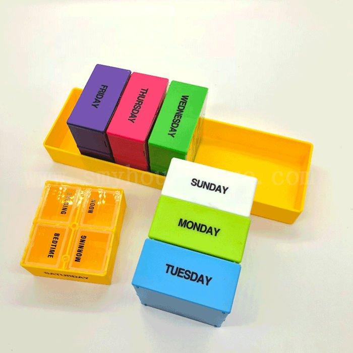 "Hill Lee On Twitter: ""monthly Pill Organizer Pb-020 Size: 20*6*6.4 ... hill lee on Twitter: ""Monthly Pill Organizer PB-020 Size: 20*6*6.4 ... Orange Things orange 020 pill"