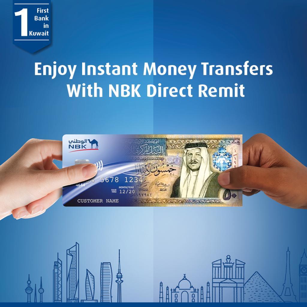 National Bank of Kuwait on Twitter: