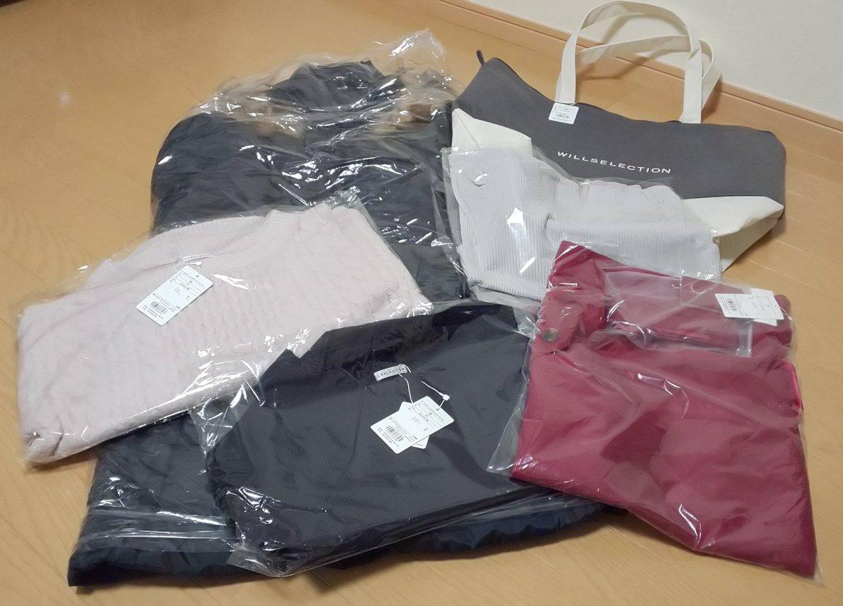 ウィル セレクション 福袋