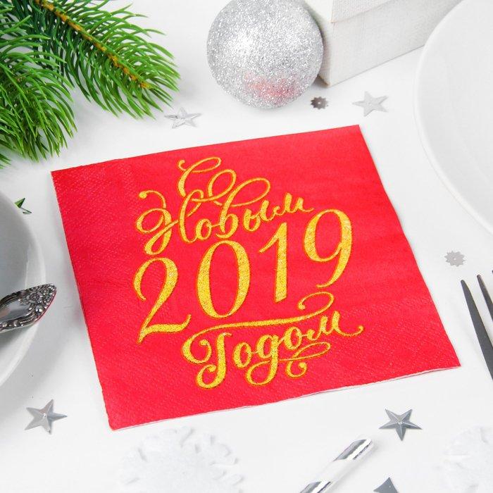 Картинки с надписями на новый год 2019, петросяна