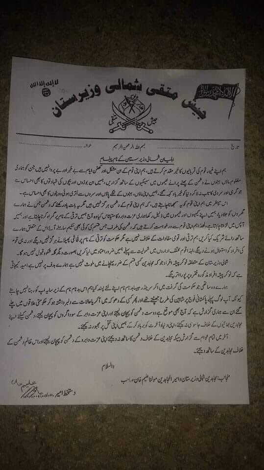 Once again the pamphlets distributed in North Waziristan by the so called state sponsored terrorist Aleem khan group , After Ludyanwi and other religious extremists visit to Waziristan under the shadow of pk army.  #PashtunRejectStateTerrorism  #TruthAndReconciliationCommission <br>http://pic.twitter.com/6Gc3XipaZJ